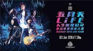 Mayday 2018 Life Tour Cat 2 Ticket 五月天人生无限公司 新加坡无限放大版