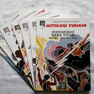 Mitologi Yunani - Menelaos & Yannis Stephanides