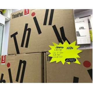 全新行貨  Lenovo X270  電腦