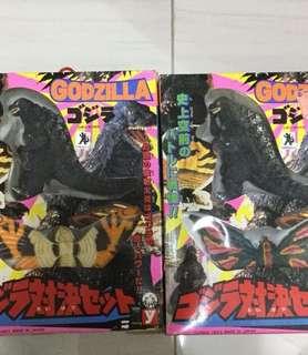 GODZILLA BOX SET BUNDLE YUTAKA 1993