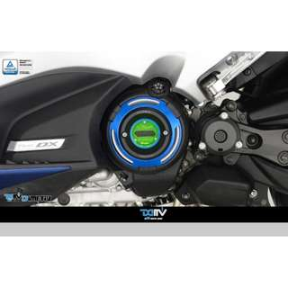 YAMAHA TMAX 530 17-18 Engine Protective Cover