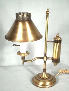 Student lamp and shade