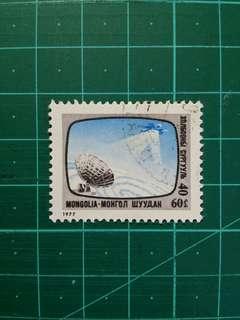 [贈品]1977 蒙古 通信科技 舊票一套