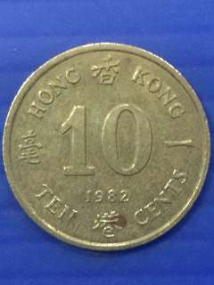 Hong Kong 10 Cent 1982