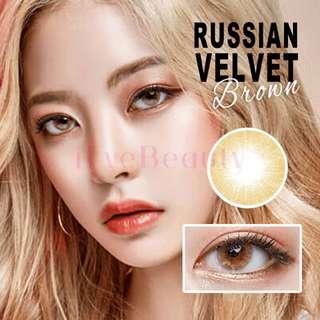 Olens Russian Velvet (brown&grey)