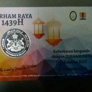 1 Dirham Raya 1439H - Kelantan KGT
