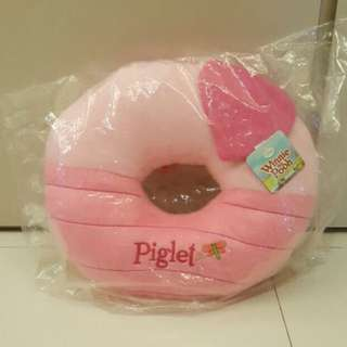 Looking For: Piglet Donut Plush