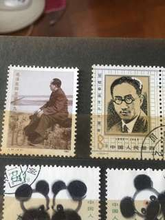 Old stamps of chairman Mao