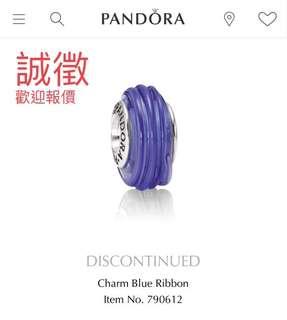 PANDORA GLASS CHARM 925 琉璃珠