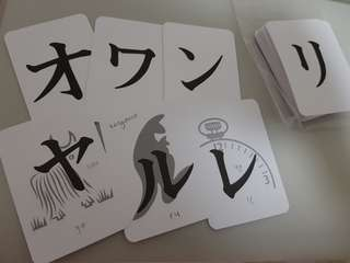 Katakana Flash Card