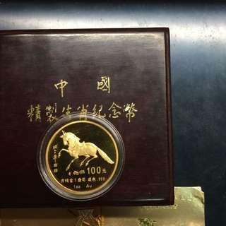 China 1990 Horse 100 Yuan 1 oz proof gold coin