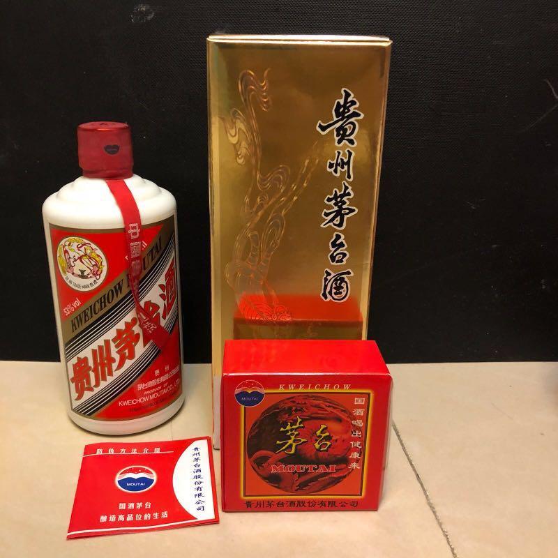 有兩支🈹💯全新‼️2012貴州茅台酒 100%正貨