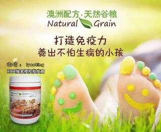 Natural grain 天然谷粮