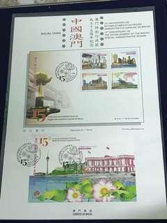 Macau China Miniature Sheet Folder As In Pictures