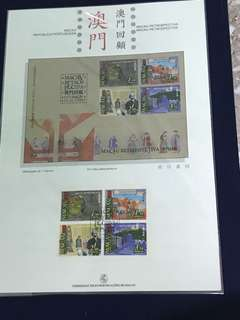 Macau Stamp Folder As In Pictures