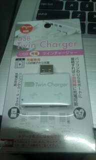 USB twin charger
