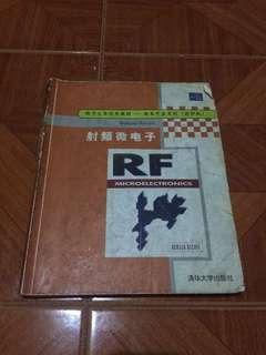 Rf microelectronics- electronics engineering book