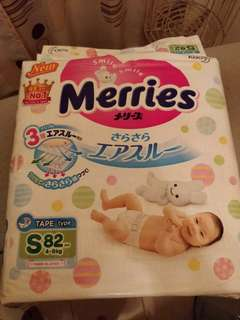 Merries Diaper S size