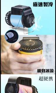 Hand Air Conditioner 掌上冷氣機
