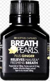 Breath Pearls Ginger (30 capsules)