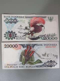 Indonesia Currency Of Year 1992
