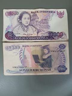 Indonesia Vintage Currency Of Year 1985