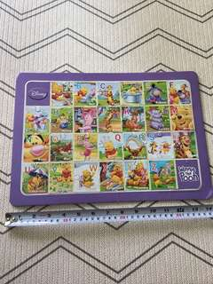 A to Z puzzle Winnie the Pooh