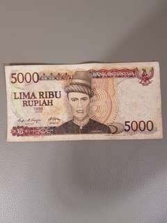 Indonesia Vintage Currency Of Year 1986