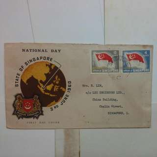 Singapore 1960 Fdc Stamp National Day
