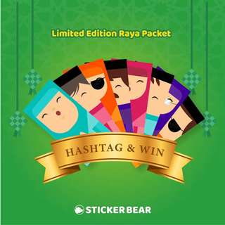 Sampul raya packet limited edition