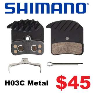 Shimano H03C Metal Disc Brake Pads with Radiator Fin for XT M8020, Saint-Zee------- (XTR M9020 XT M8020 M8000 M785 SLX M7000 M675 M315 MT2 MT4 MT5 MT5E MT6 MT7 MT8 Trail) Dyu