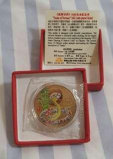 2013年蛇年紀念金章