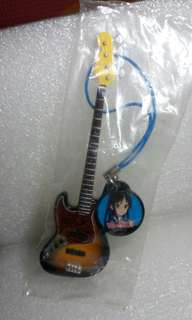 Sealed Guitar keychain