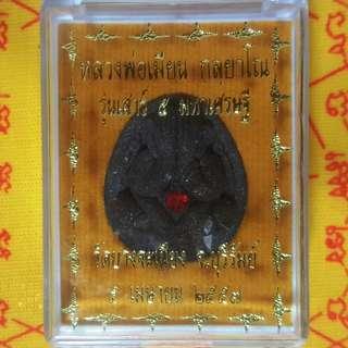 [$38] 4 Hands Pidta (LP Mian)