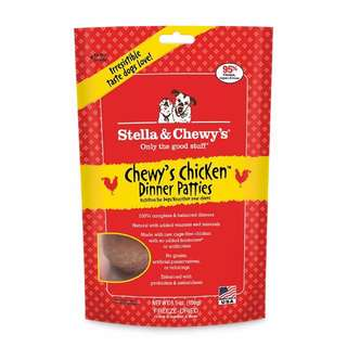 Stella & Chewy's Freeze Dried Dinner Patties