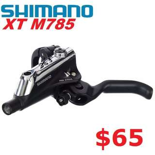 Shimano XT M785 Brake Lever RIGHT HAND SIDE Only-------- (XTR M9020 XT M8020 M8000 M785 SLX M7000 M675 M315 MT2 MT4 MT5 MT5E MT6 MT7 MT8 Trail) Dyu
