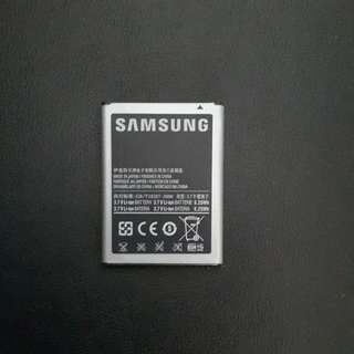Samsung Galaxy Note - High Capacity 2500mAh Battery