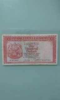 1981年香港滙豐銀行一百元紙幣 $100 HONG KONG