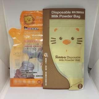 立體母乳保鮮袋+拋棄式雙層奶粉袋