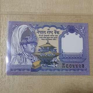 1991 Series Nepal King Birendra 1 Rupee Banknote