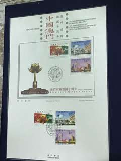 Macau China stamp Folder as in Pictures