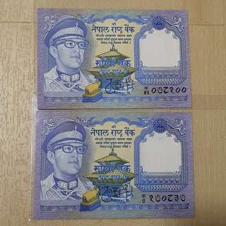 1974 Nepal King Birendra 1 Rupee Banknotes