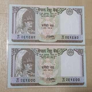 1985 Nepal King Birendra 10 Rupee Banknotes