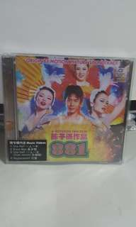 Cd + Mv seal copy chinese 881