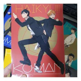 Haikyuu Postcards