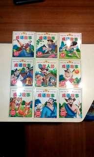 Chinese storybook cheng yu book chinese book成语故事
