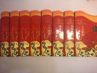 Bulk Sale-8 sets*2006 Dog Angbao coin set