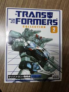 Transformers reissue box 02 Prowl