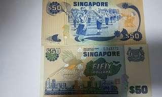 Singapore, bird$50