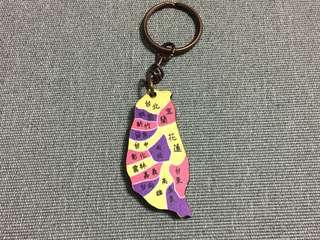 Keychain from Taiwan